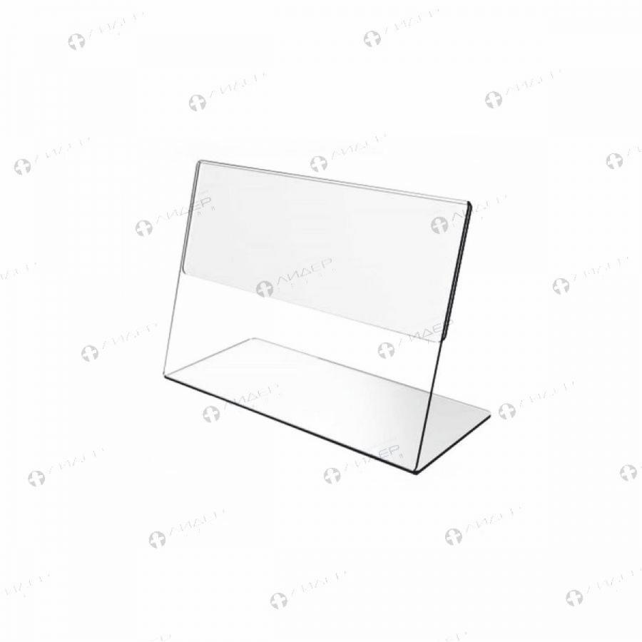Ценникодержатель 10,5*15 см (Формат А6)