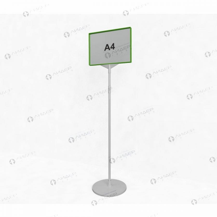 Информационный указатель напольный А4