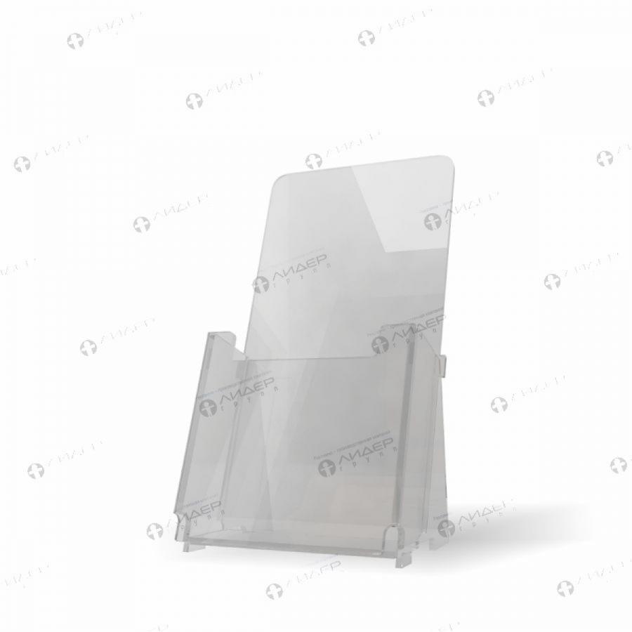 Буклетница (Формат А5 148*210мм)