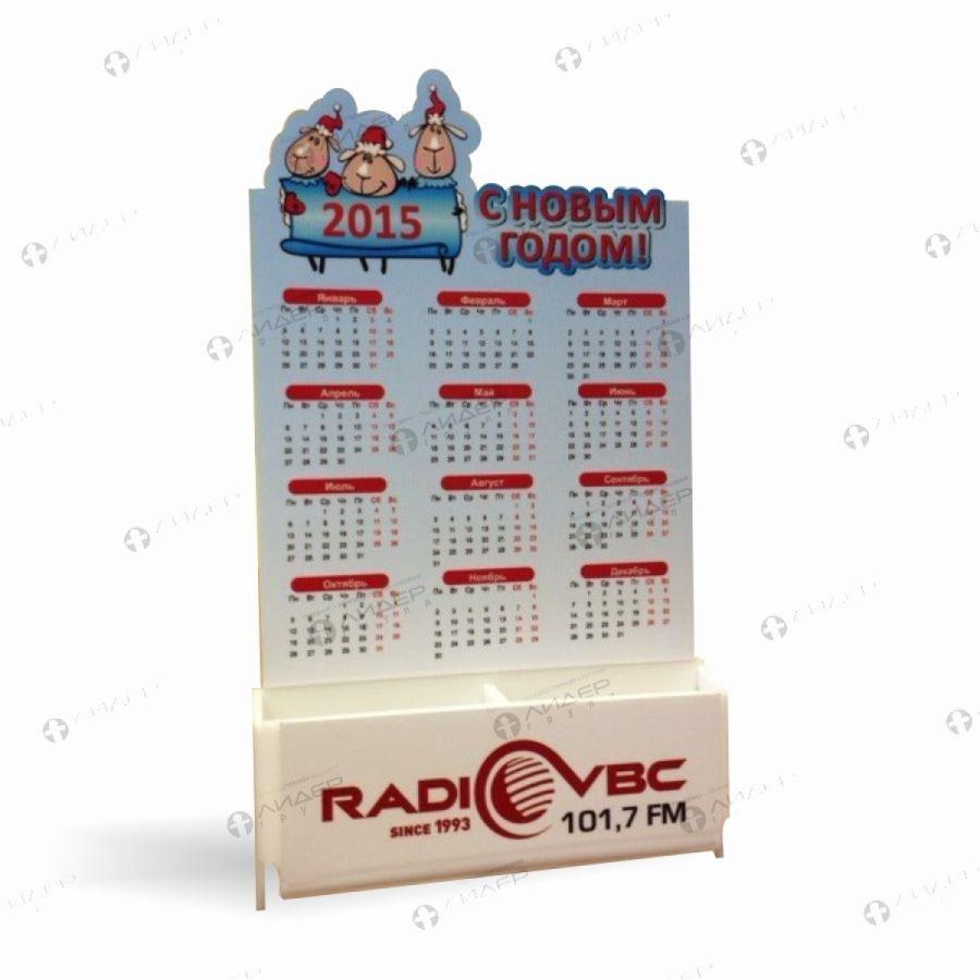 Визитница фирменная с календарем