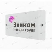 Табличка на дистанционных держателях