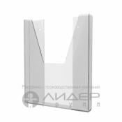 Карман акриловый, формат евро, А5, А4